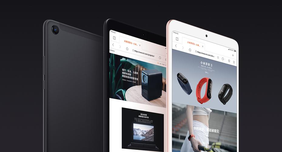 Xiaomi mi Pad 4 14