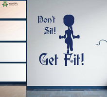 GYM Bodybuilding Wall Decal Quotes Don't Sit Get Fit Vinyl Woman Fitness Art Logo Murrral Sports Club Removable Decor DIY SY198