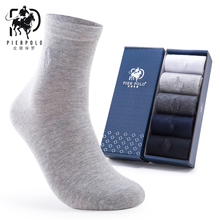 PIER POLO new fashion mens dress gift socks solid color cotton sock deodorant breathable 5 pairs of beautiful boxed