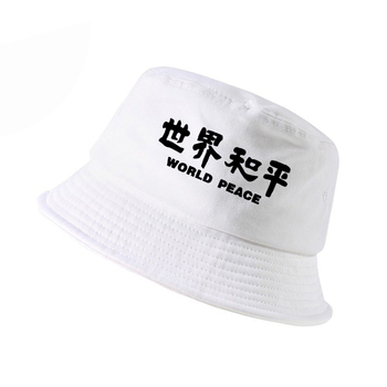 World Peace cap women Men Fashion bucket hat Hieroglyphics World Peace Hip Hop panama fisherman hats gorro pescador peace processes