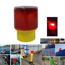 WDM на солнечных батареях Легкая установка причал Предупреждение мигающий маяк стробоскоп светильник