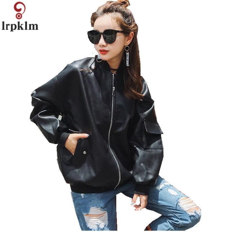 2018 new spring ladies   leather   Harajuku BF wind loose mm large size washed   leather   jacket jacket motorcycle female PU LZ704
