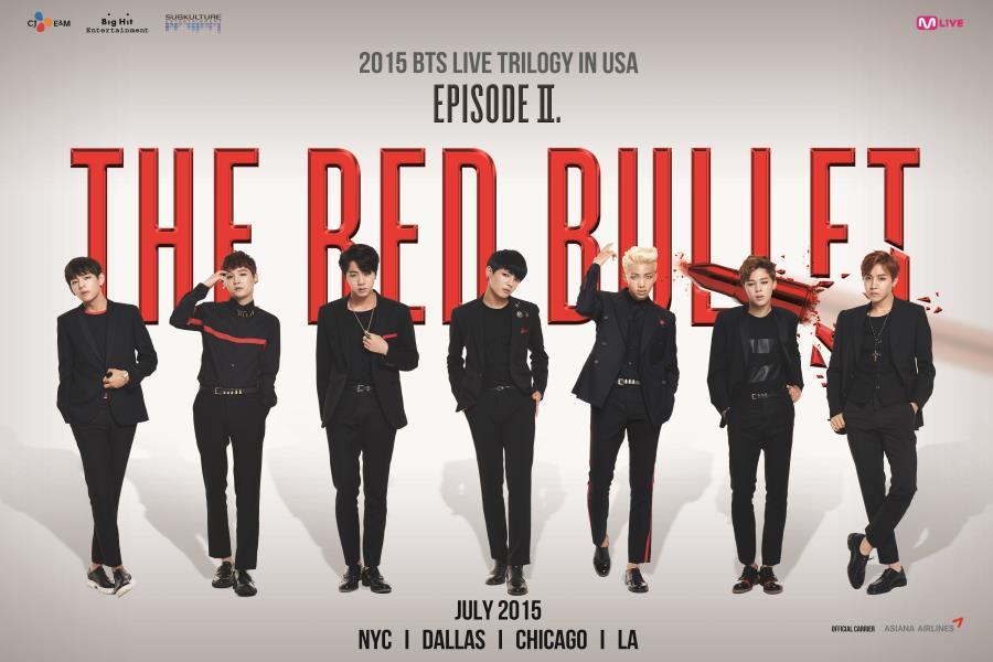 웃 유custom Canvas Wall Decals Bts Poster Bts Run Decor Jung Rap