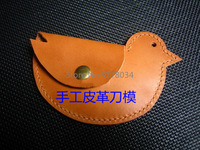 Japan Steel Blade Rule Cutting Dies Punch Bird Coin Bag Cutting Mold Wood Dies for Leather Cutter for Leather Crafts