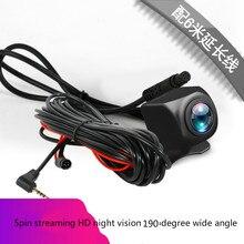 5pin Streaming media Auto Videocamera vista posteriore di Visione Notturna Che Inverte Parcheggio per Automobili Monitor CCD Impermeabile 170/190 Gradi HD Video