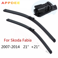Appdee Car Accessory 21 21 Windshield Wiper Blade For Skoda Fabia II 2007 Present Natural