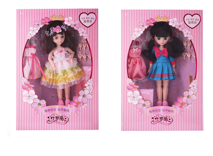 ФОТО 1/6 BJD SD super cute doll You can make up, dress up 30CM bjd doll  toy for girl gift LORI night
