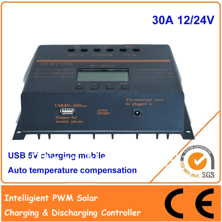 30A 12V 24V PWM solar charge and discharge controller with LCD display auto temperature compensation
