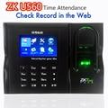 Программное обеспечение веб-сервер IE просмотр записей ZKTeco U560 ZK посещаемость сотрудников веб-сервер IE просмотр записей пароль для пальцев