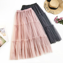 AcFirst Pink Women Skirts Fashion Womens High Waist Ball Gown Mesh Ankle Length Skirt Chiffon Clothing Plus Size