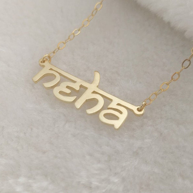 Custom Hindi Name Necklace Yoga Sanskrit Choker Hindu Hinduism Stainless Steel Necklace Hindu Ethnic Style Choker