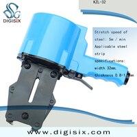 steel strapping machine KZL-32 machine lock separation type pneumatic packaging machine strip packing machine