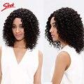 8A али парик волосы накладные бразильский девственные волосы 3 пучки странный вьющиеся волосы девственные бразильские волосы ткать пучки, Tissage bresilienne, Человеческие волосы соткать