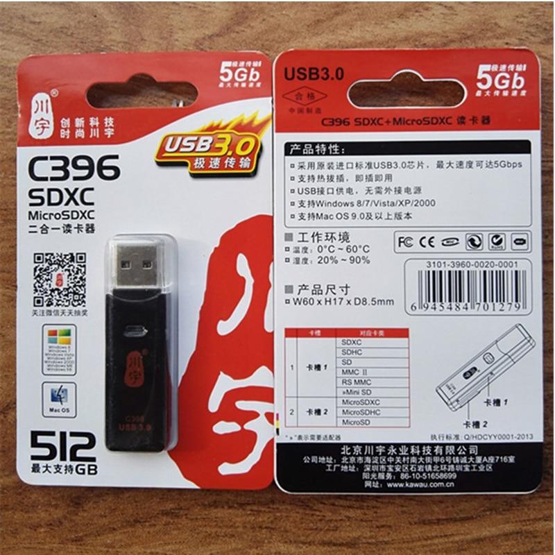 Lexar SD Card 1667X Original 250MB/s  64GB 128GB 256GB SDXC UHS-II U3 Flash Memory Card For 3D 4K Digital Camera