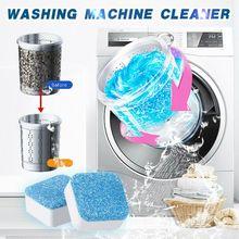 Новинка 5/10/15 шт стиральной машины шипучие устройство для чистки ванн жидкость для снятия дезодорант для дома