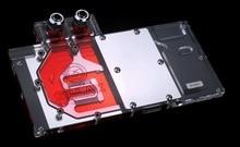 Bykski N GY1080BK X Water Cooling GPU Block for Galax GTX1080 1070 1060 GAMER