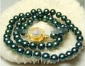1309 Natural AAA 8-9mm Tahitian black PEARL NECKLACE 18inch