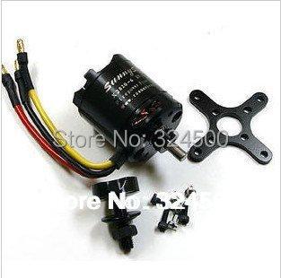 Skyhunter power power combo Motor ESC Prop Servos комплект - Камера та фото - фото 2