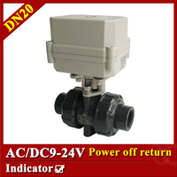 3 4 DC24V PVC U Motorized Ball Valve 2 Wires Control CR202 Electric Ball Valve DN20