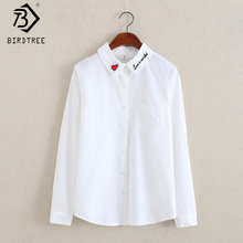 Fashion Korean Women Cotton Blusas Blouse Tops White