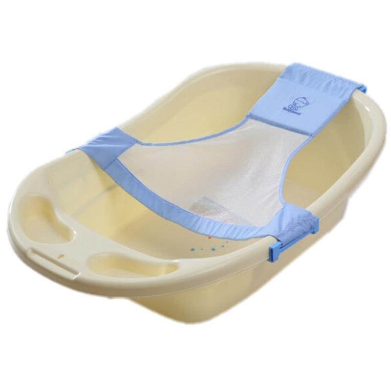T Shape Adjustable Baby Care Bath Net Baby Bath Seat Net Rack ...