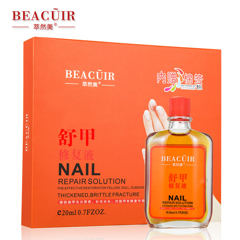 Funal Nail Treatment Essence Oil Toe Nail Skin Care Fungus Remover Onychomycosis Feet Hand Strengthen Whitening Anti-infection lastek ce approval pain relief nail fungus removal machine onychomycosis laser