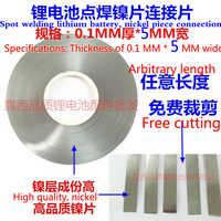 Batería de níquel pieza del cinturón de níquel unidad de conexión 18650 batería de acero chapado en níquel 0,1mm grueso y 5mm de ancho