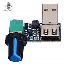DC 5 В USB вентилятор регулятор скорости ветра регулятор с переключателем скорости модуль вентилятора регулятор громкости Прямая поставка