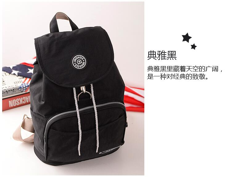 BLACK Bag Wind-Backpack QIAO Double-Shoulder-Bag Female Waterproof Nylon College Fashionable
