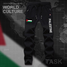 State of Palestine Palestinian PS PSE mens pants joggers jumpsuit sweatpants track sweat fitness fleece tactical casual nation(China)
