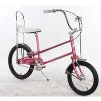 Bicicleta de playa de 20 pulgadas bicicleta retro bicicleta de marcha única bicicleta de estudiante accesorios de bicicleta infantil