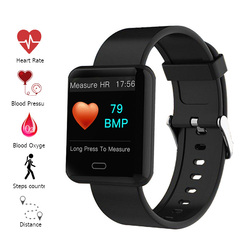 Smart Bracelet Smart Wristband Heart Rate  Blood pressure Sleep Monitor Fitness Tracker Smart Band Color Display Sport Bracelet