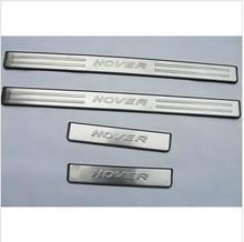 De alta qualidade em aço inoxidável Placa Scuff/Peitoril Da Porta para 2009-2012 Great Wall Haval/Hover H3