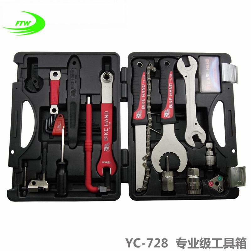 Multifunction bicycle tool set bike repair bike Professional sm2011 147 pcs portable professional watch repair tool kit set solid hammer spring bar remover watchmaker tools watch adjustment