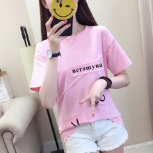 Women Summer Tops Casual Round Neck Letter Appliques Short Sleeve Tshirt  2019 Female Loose T-Shirt Korean Fashion