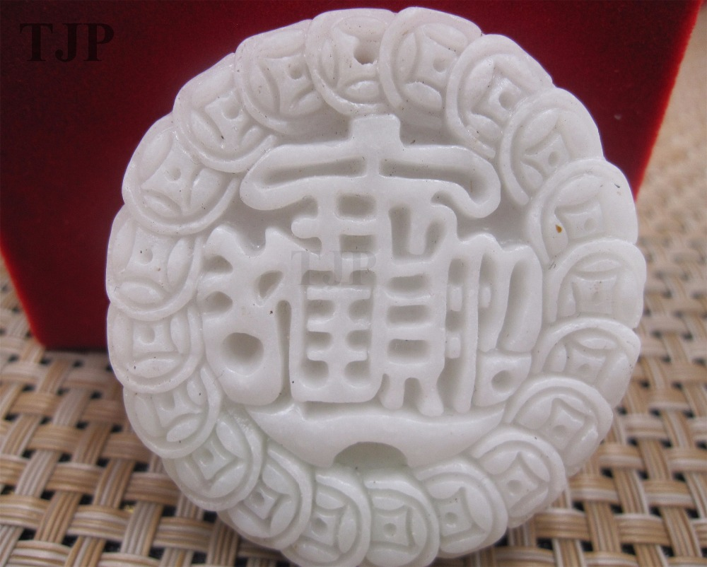 natural carved wealth china LANTIAN white mysterious luck jade pendant with certificate together