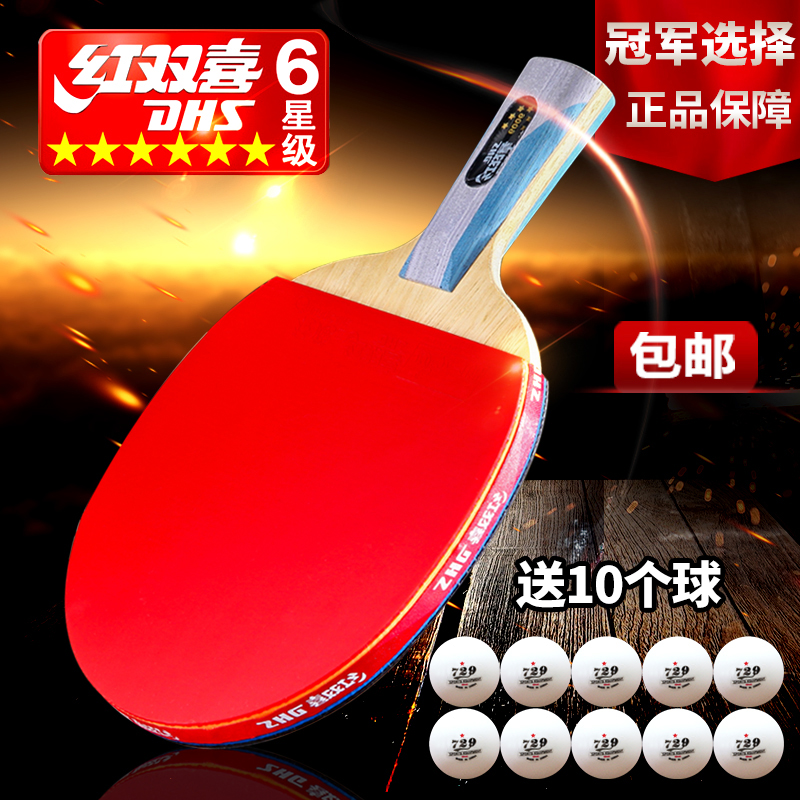 цены 's table tennis ball double  table tennis ball finished products base plate 6 pill pen  Ping Pong Paddle Long/Short Handle
