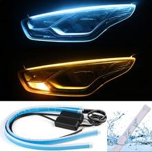 Niscarda 2 шт. 60 см Янтарный гибкие светодио дный светодиодные DRL газа фар автомобиля дневные ходовые огни вождения белый поворотов желтый лампа