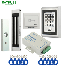 RAYKUBE الكهربائية قفل مغناطيسي نظام التحكم في الوصول عدة 180 كجم/280 كجم + معدن FRID قفل باب بلوحة مفاتيح