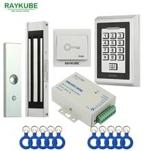 Raykube 전기 자물쇠 접근 제한 체계 장비 180 kg/280 kg + 금속 frid 키패드 자물쇠