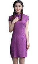 Shanghai Story New Arrival Summer Vintage Linen Short Qipao dresses Chinese Tradition Women's Cheongsam Dress 6 Color