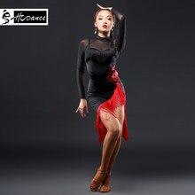 84d137373 HCdance nueva marca 1 Color Latina vestido para mujer de alta calidad borla  Rumba Flamengo vestido de baile de salón a3131