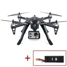 Mjx bugs 3 rollo 3d sin escobillas rc quadcopter rtf 2.4 ghz para gopro 3 gopro 4 con dos baterías