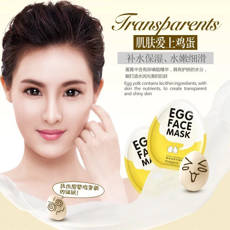 Image 3 - BIOAQUA Egg Facial Mask Smooth Moisturizing Face Mask Oil Control Shrink Pores Whitening Brighten Mask Skin Care-in Treatments & Masks from Beauty & Health