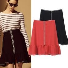ring  zipper slim skirt flounce all-match