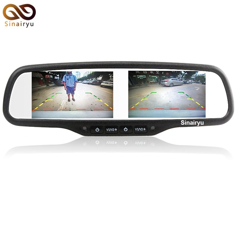 4.3 Inch Dual TFT LCD Screen Car Reverse Rear View Mirror with Monitor Video Player for Car Rearview Backup Parking Camera/DVD 4 way input 7 inch tft lcd screen car monitor rear view display for rearview reverse backup camera car tv display for truck