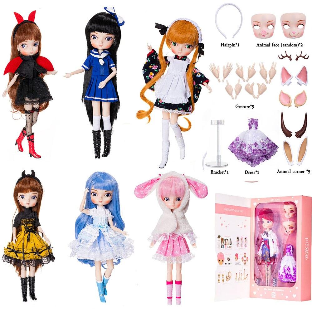 Nouvelle mode BB fille poupée 1/6 14 corps articulaire mobile gros yeux bjd poupées jouet pour fille couleur boîte emballage anniversaire cadeau ensemble T7