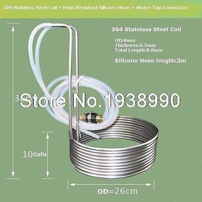 8.8M Stainless Steel Coil Cooler Wort Immersion Chiller Beer Brewing Equipment игрушка joy toy волшебное зеркало 7133в