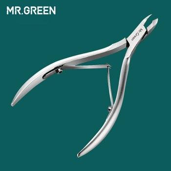 MR.GREEN Nail Clipper Cuticle Nipper Cutter Stainless Steel Pedicure Manicure Scissor Nail Tool For Trim Dead Skin Cuticle 3
