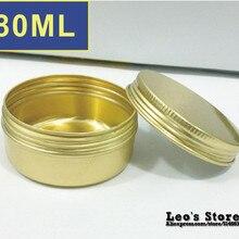 Wholesale 35mmx68mm 100pcs/lot 80ml golden aluminum Jars,cream & cosmetics container,electronic protect,LAJ-19b